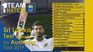 Sri Lanka Test Squad for the Australia Test Series 2019