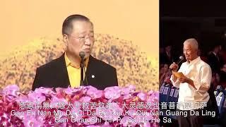 Master Lu Totem kakek ini orang yang sangat baik dan sangat berjodoh sama sun wu kong