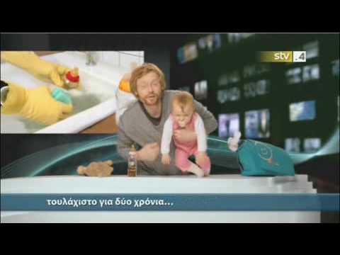European Elections TV Spot - Cyprus version