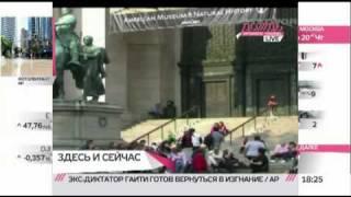 Скандал из-за библиотеки /// ЗДЕСЬ И СЕЙЧАС