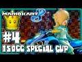 Mario Kart 8 Wii U - (1440p) Part 4 - 150CC Special Cup