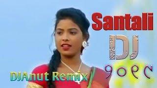 New Santali Dj Remix 2019 | Desi EDM remix | Dal arr daka Dj Remix By DJAnut 2019