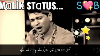 New song : very beautifull new song : Heart touching poetry