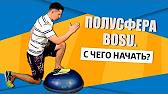 Оборудование для фитнеса вы можете купить на decathlon. Ru.