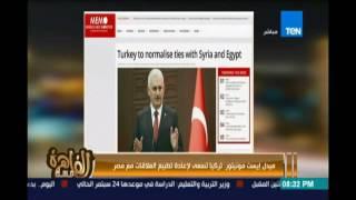 ميدل إيست مونيتور: تركيا تسعي لإعادة تطبيع العلاقات مع مصر