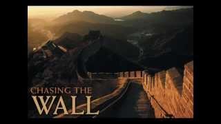 Chinese Folk Song  Wu Ke
