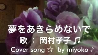 音友の ちびにゃんちゃん^ ^ のお誕生日 ♪(๑ᴖ◡ᴖ๑)♪チョッと、遅くなりま...