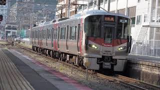 呉線227系快速安浦行き@呉駅(2021.04)
