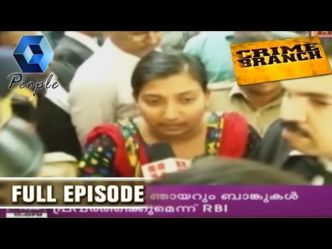 Crime Branch: Magistrate Found Dead In His Official residence In Kozhikode | 9th November 2016
