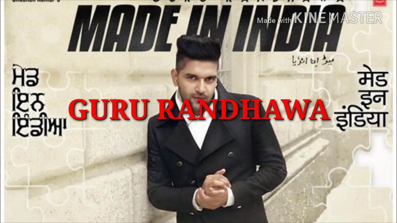 Made in india song mp3 download guru randhawa | rockstard. Com.