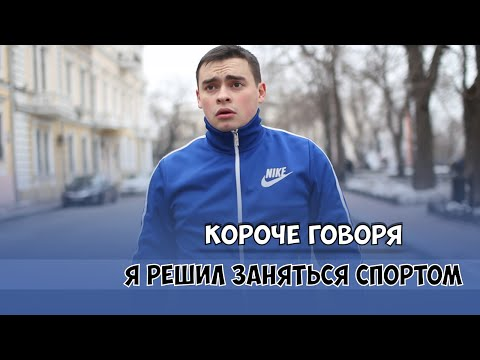 Быстрый ТЕСТ на Самооценку!