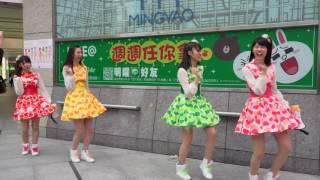 表演地點:明曜百貨門口(捷運板南線忠孝敦化站3號出口) 表演歌曲: 00:00 ...