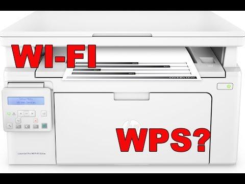 Подключение к WI-Fi без WPS, настройка МФУ HP LaserJet Pro MFP M132nw (M129 - M134)