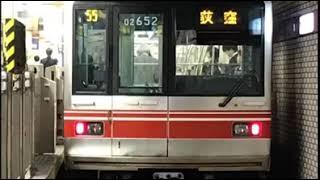 東京メトロ丸ノ内線 02系52F 車外放送更新