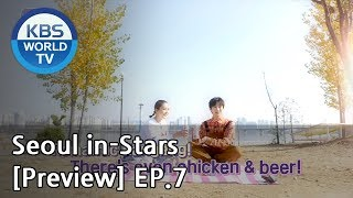 Seoul in-Stars | 서울 인스타 EP.7 [Preview]