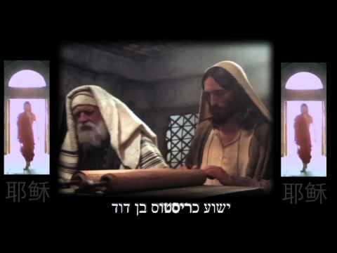 Psalm 48-Reggae-ציון מזמור לדוד Alabanzas רגאיי  耶稣  תהילים 48