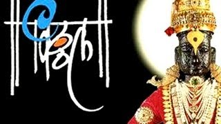 Yei Ho Vitthale - Marathi Devotional Song