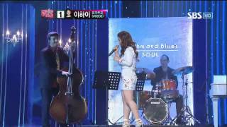 Lee HaYi [Killing Me Softly With his song] @KPOPSTAR 20120429