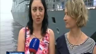 """Вести-Хабаровск. Поднятие флага на корвете """"Совершенный"""""""