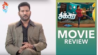 SIXER MOVIE REVIEW  TAMIL CINEMA REVIEW BY DRR SURESHKUMAR  HOTampCOOL MEDIA