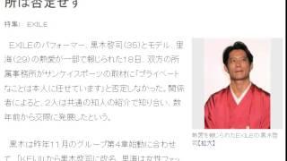 日給2万円を稼ぐ方法がありますが、 あなたは知りたいですか? → http:...