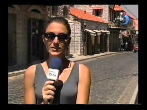 Mag Z Chaaban,3ouyoun Beirut 2001