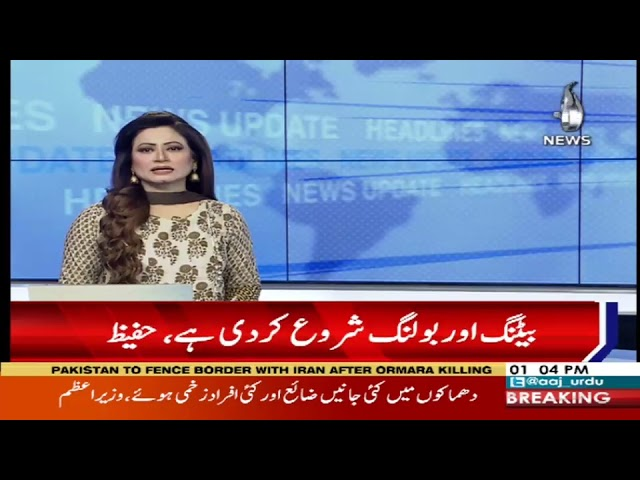 Headlines 1 PM | 21 April 2019 | Aaj News