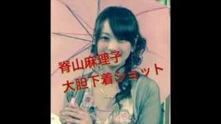 脊山麻理子アナ、ブログで下着姿を公開。大胆ショットにファンが歓喜 フ...