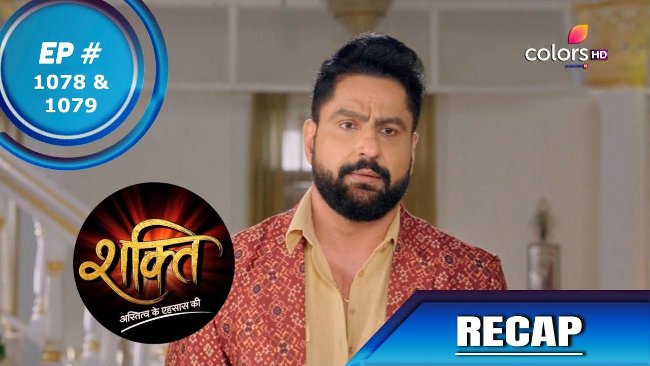 Download Shakti | शक्ति | Episode 1078 & 1079 | Recap
