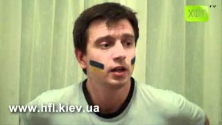 Евро 2012 (Видео обзор игры Украина - Швеция, группа D)(Христианская Футбольная Лига, www.hfl.kiev.ua., 2012-06-12T07:29:51.000Z)
