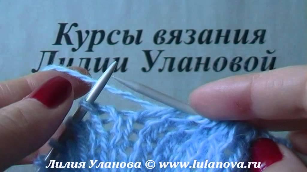 Описание схемы при вязании спицами нет петли 470