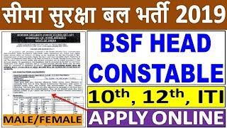 BSF Head Constable Recruitment 2019 || BSF Head Constable Radio Operator/Mechanic Recruitment 2019