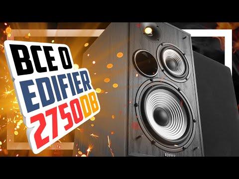 Новые колонки EDIFIER R2750DB - обзор, звук и тест АЧХ