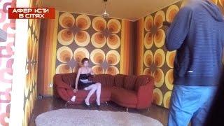 Порнофото - Аферисты в сетях - Выпуск 12 - 15.11.2016