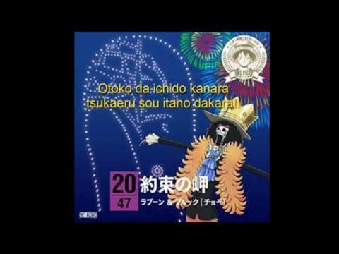 "Brook (Yuichi Nagashima ""Cho"") and Laboon - Yakusoku no Misaki (Lyrics) (Sub. español)"