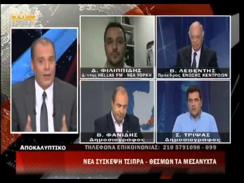 """Βασίλης Λεβέντης στο """"Αποκαλυπτικό Δελτίο"""" - EXTRA TV - 24/6/2015"""