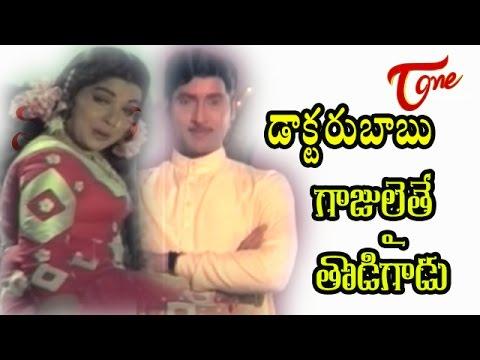 Sobhan Babu Jayalalitha Marriage
