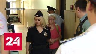 Осуждены краснодарские застройщицы, обманувшие полсотни дольщиков - Россия 24