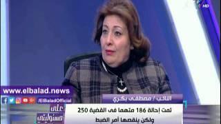 مصطفى بكرى : «القضية 250 » ستخرج للرأى العام قريبا .. والبرادعى خائن .. فيديو