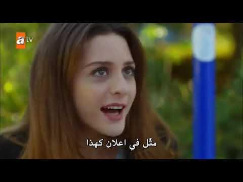 مسلسل تركي رومانسي كوميدي 2019 الحلقة 7 ❤❤
