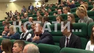 Глеб Никитин принял участие в работе Гайдаровского форума