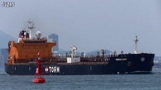 TORM GARONNE Oil tanker プロダクトタンカー TORM 関門海峡 2015-SEP