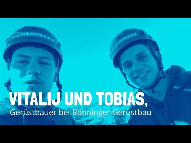 Vitalij und Tobias