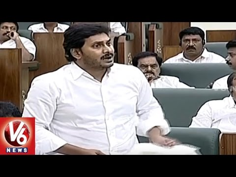 CM Chandrababu Vs Jagan : Interesting Dialogue War On English Speaking | AP Assembly  | V6 News
