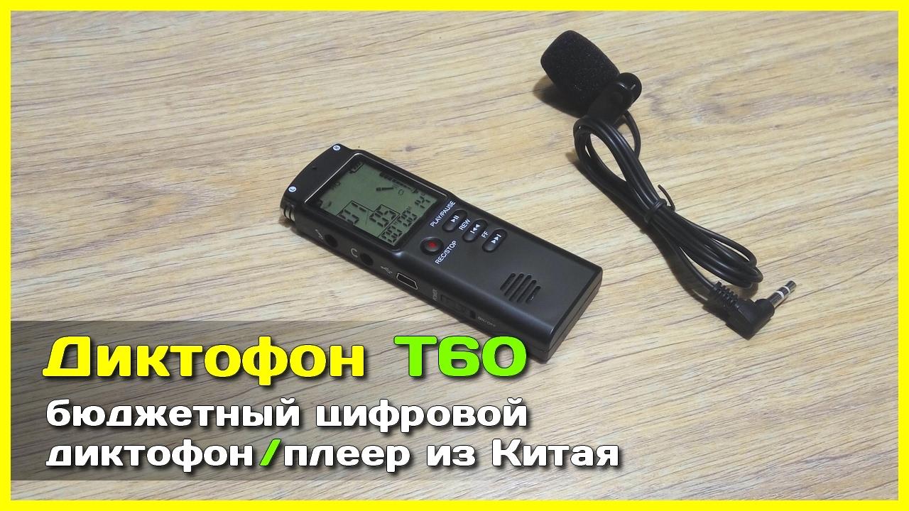 Продажа мобильных телефонов в магазине по низким ценам. «связной» интернет-магазин мобильных телефонов в минске ☎ 740-45-45.