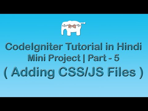 Codeigniter Project Tutorial in Hindi/Urdu ( Adding CSS/JS files)