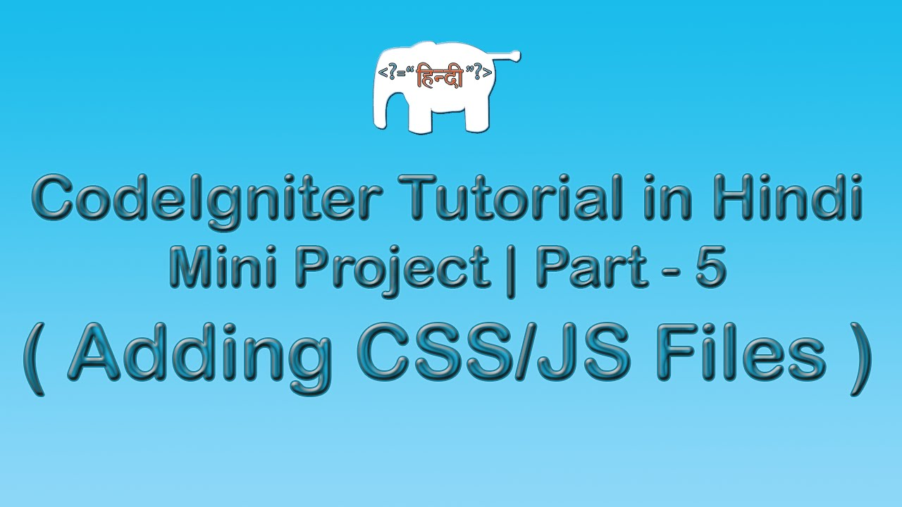 Codeigniter Project Tutorial in Hindi/Urdu ( Adding CSS/JS