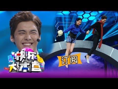 """快乐大本营 Happy Camp-李易峰贾乃亮恩爱牵手却成""""父子""""-Father And Son Li Yi Feng Jia Nai Liang?!【湖南卫视官方版1080P】 20141108"""