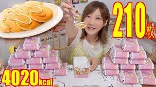 【MUKBANG】 210 McDonald's Petit Pancakes ! With 9 Various Flavors [4020kcal] [CC Available]
