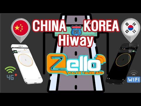 F24 phone china & korea zello radio. smatguyceo & zello7942.
